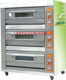 豪華電熱烤箱(三層)