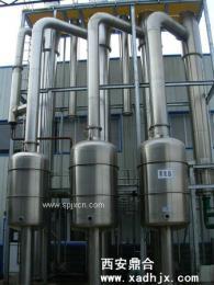 低溫三效降膜蒸發器
