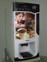投币咖啡机