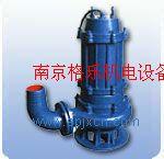 WQ系列无堵塞移动式潜水排污泵
