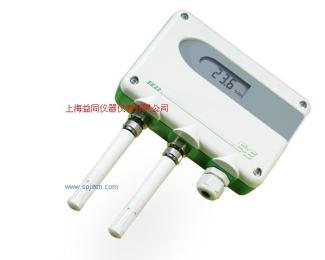 E+E HVAC高精度温湿度传感器EE21