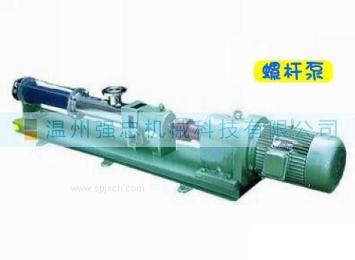 不锈钢卫生G型单螺杆泵