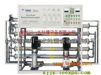供應飲料行業純凈水設備
