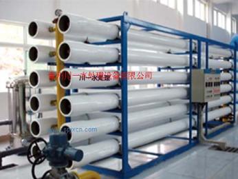 供应反渗透-纯净水设备