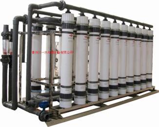 供应超滤水处理设备