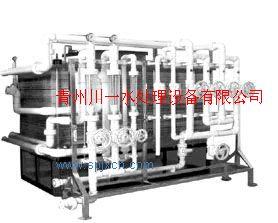 供应反渗透纯净水处理设备