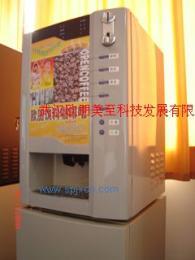 三熱三冰投幣式咖啡機