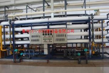 飲料灌裝生產線-飲料用水處理