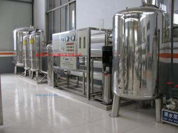供应冷饮加工水处理设备-纯净水设备