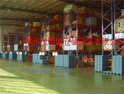 供应重型横梁式货架