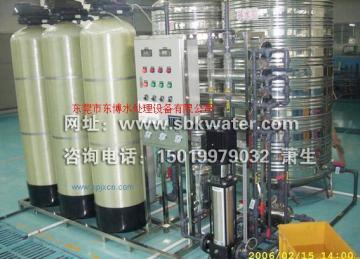 工业反渗透纯水设备