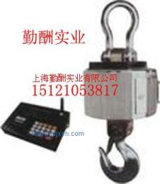 上海1吨电子吊称