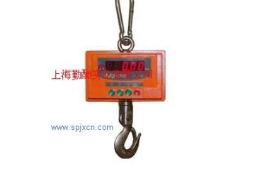 15吨电子吊钩秤