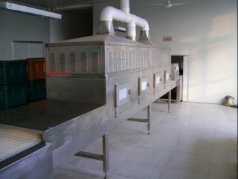 面粉微波杀菌干燥机