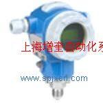 德国E+H压力变送器PMC71、FMD78差压变送器、DB51静压液位变送器