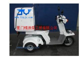 摩托车 电动车车载食品饮料外送箱