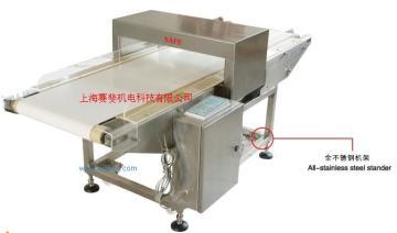 供应金属检测仪