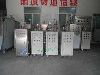 供應小型純凈水設備、消毒供應室用小型純水機