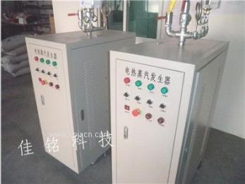 供应小型电加热蒸汽发生器,电蒸汽锅炉