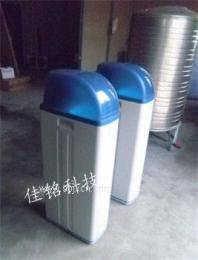 供應鍋爐專用軟化水設備、鍋爐給水設備、軟水機