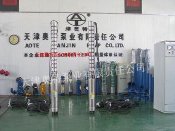 供应海水潜水泵