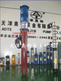 350QJ井用潜水泵