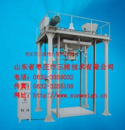 DCS-1000-DG-W定量包装秤