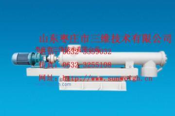 DCS-LX系列螺旋配料秤