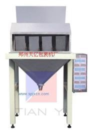 厂家直销松子包装机/五谷杂粮包装机