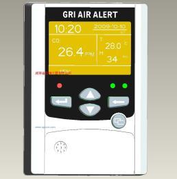 GRI-8525壁掛式甲烷檢測