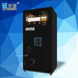智能支付型双温现磨咖啡机F308-C