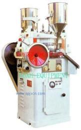 供应 ZP33旋转式压片机