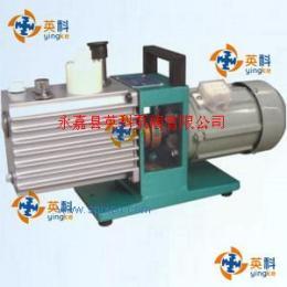 2XZ雙級旋片式真空泵