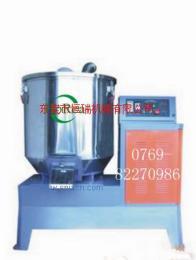供应干燥搅拌机