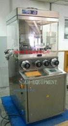 供应 PG型高速压片机