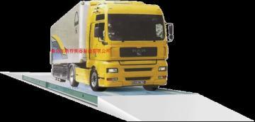 供应数字式50吨电子汽车衡