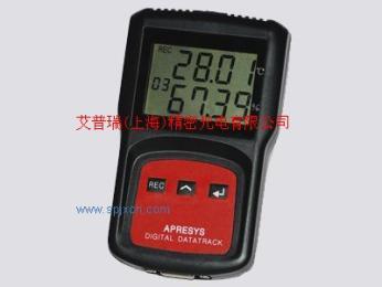 食品厂专用高精度智能温湿度记录仪