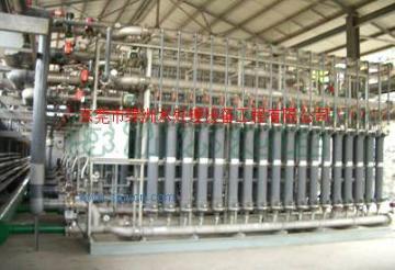 UF+膜分离废水回收系统
