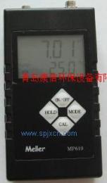 便携式pH计MP610
