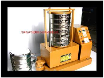 振摇一体磁悬浮标准筛振动筛分样筛
