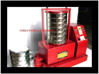 磁悬浮标准筛振动筛分样筛