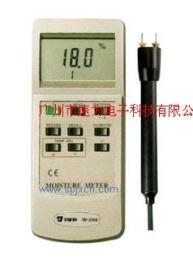 水分(潮濕度)測試儀MS-7000