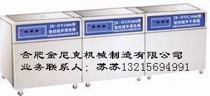 三槽式医用三频数控超声喷淋清洗消毒机