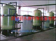 陕西锅炉软水设备
