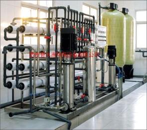 西安水处理设备公司