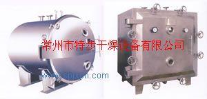 供应干燥设备——YZG/FZG系列真空干燥机