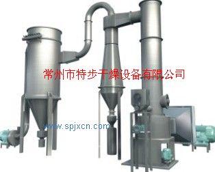 供应干燥设备——SXG系列旋转闪蒸干燥机
