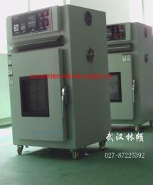 500度高温烤箱到武汉林频科技