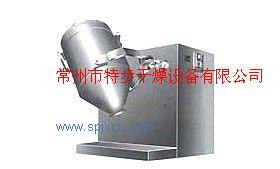 供應混合設備——SYH系列三維運動混合機