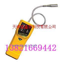 可燃气体检测*衡欣AZ7201